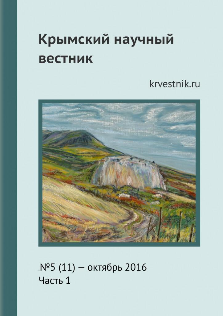 oblozhka11